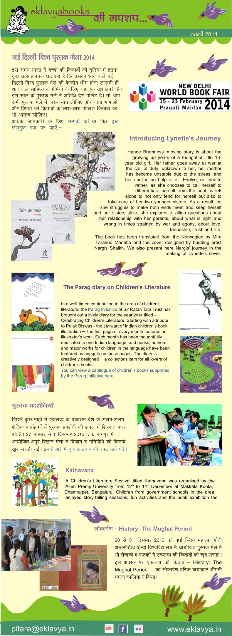 eklavyabooks ki gupshup - January 2014. Enable image for viewing newsletter