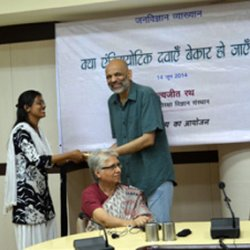 Vaishali Banerjee Welcoming Satyajit Rath